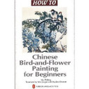 How To Series--Chinese Bird-and-flower Painting for Beginners - (WC6X)