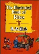 The Illustrated Book of Rites - (WC0Q)