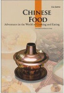 Chinese Food Adventures in the World of Cooking and Eating - (WC0H)