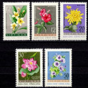Vietnam Stamps - 1962, Sc 203-7, Flowers, MNH, F-VF (Free Shipping by Great Wall Bookstore) - (9N023)