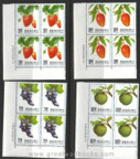 Taiwan Stamps : 1991 Fruits, Scott # 2802-5 Block of 4 complete sets, MNH-F-VF  - (9T00J) - (9T00J)