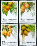 Taiwan Stamps : 1993, Taiwan stamps TW S325 Scott 2916-9 Taiwan Fruits, MNH, F-VF - (9T00Q)