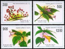 Taiwan Stamps : 1991,Taiwan stamps TW S290-3 Scott 2777-80 Taiwan Plants , MNH-VF, flesh dealer stocks - (9T01B) - (9T01B)