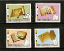 Taiwan Stamps : 1992, Taiwan stamps TW S300 Scott 2830-3 Chinese Books, MNH-VF, flesh dealer stocks - (9T01U) - (9T01U)