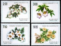 Taiwan Stamps : 1991 TW S290-2 Scott 2773-6 Taiwan Plants, F-VF - (9T04H) - (9T04H)