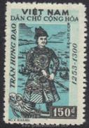 Vietnam Stamps - 1958, Sc 82, Tran Hung Dao, MNH, F-VF - (9N02N)