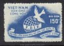 Vietnam Stamps - 1958, Sc 71, Fourth Intl. Congress of Democratic Women, Vienna, MNH, F-VF - (9N02P)