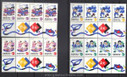 Taiwan Stamps : 1994 Children at Play, Scott 2947-50 complete sets, Strip of 4 -   MNH-F-VF - (9T07W) - (9T07W)