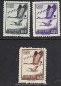 Taiwan Stamps : 1966 , TW R90 Scott 1496, 1502, 1503 Flying Geese in Lines -  MNH, F-VF - (9T0A9) - (9T0A9)