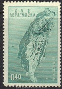 Taiwan Stamps : 1957 TW C54 Scott 1171 Cross Island Highway Construction - MNH, F-VF - (9T0C0) - (9T0C0)