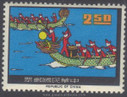 Taiwan Stamps : 1966 ,  TW S40 Scott 1483 Folklore Stamps - MNH, F-VF - (9T0C3) - (9T0C3)
