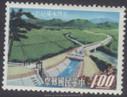 Taiwan Stamps : 1964 ,  TW C95 Scott 1408 Shihmen Reservoir - MNH, F-VF - (9T0C8) - (9T0C8)