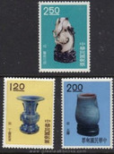 Taiwan Stamps : 1961, TW S19 Scott 1292, 1293, 1299 Ancient Chinese Art Treasures - short set - MLH, F-VF - (9T0D6) - (9T0D6)