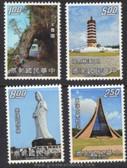 Taiwan Stamps : 1974, TW S101 Scott 1871-4 Taiwan Scenery - MNH, F-VF - (9T0D7) - (9T0D7)