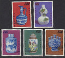 Taiwan Stamps : 1972, TW S83 Scott 1758-62 Famous Ancient Chinese Porcelain - MNH, F-VF - (9T0D8) - (9T0D8)