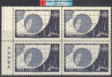 Taiwan Stamps : 1962, Scott 1338 Second Annual Meteorological Day - Block of 4 - MNH, F-VF - (9T0EC) - (9T0EC)