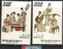 Taiwan Stamps : 1973 , Scott 1837, 1839 Spring Morning Han Palace, Short Set - MNH, F-VF - (9T0F1) - (9T0F1)