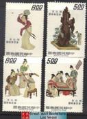 Taiwan Stamps : 1973 , Scott 1836, 1837, 1839, 1840 Spring Morning Han Palace - MNH, F-VF - (9T0F3) - (9T0F3)