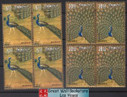 Taiwan Stamps : 1991 Peacocks, Scott 2826-7 complete set, painted by Giuseppe Castiglione - Block of 4 -  MNH-VF - (9T0F9) - (9T0F9)