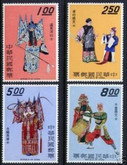 Taiwan Stamps : 1970 , Scott 1655-8 Chinese Opera - MNH - F-VF - (9T0FH) - (9T0FH)