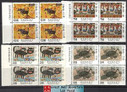 Taiwan Stamps : 1990, Taiwan stamps TW S284 Scott 2746-9 Children's Drawings - Block of 4 - MNH-VF - (9T0G5) - (9T0G5)