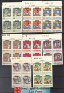 Taiwan Stamps : 1971, Taiwan stamps TW S79 Scott 1726-33 Chinese Folk Tale Stamps - Block of 4 with imprint + Control number - MNH-VF - (9T0G7) - (9T0G7)