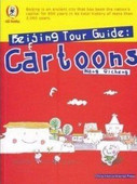 Beijing Tour Guide: Cartoons - (WE1D)