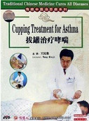 Cupping Treatment for Asthma - Traditional Chinese Medicine Cure All Disease - (WK00)