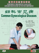 Common Gynecological Diseases - Chinese Medicine Massage Cures Diseases in Good Effects - (WK4B)