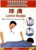 Lumbar Myalgia (Chinese Medicine Massage Cures Diseases in Good Effects) - (WK34)