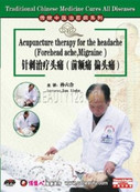 Traditional Chinese Medicine Cures All Diseases-Acupuncture therapy for the headache(Forehead ache,Migraine ) - (WK3C)