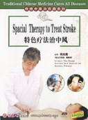Spacial Therapy to Treat Stroke - (WK3D)