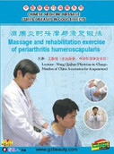 Massage And Rehabilitation Exercise Of Periarthritis Humeroscapularis - (WK3G)
