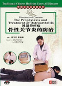 Rheumatoid Disease-The Prophylaxis and Treatment of Osteoarthritis - (WK3K)