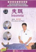 Insomnia - (WK3N)