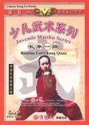 Routine I of Chang Quan ??? Juvenile Wushu Series Subtitle : Chinese, English, French, Spanish - (WM01)