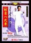 Xingyi Eight-form Boxing - (WM13)
