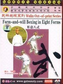 Form-and-will Boxing in Eight Forms - Wulin Out-of-print Series - (WM1D)