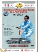 Traditional Xingyi Liuhe Sword - Shang-Style Xingyi Quan Series - (WM1G)