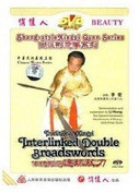 Traditional Xingyi Interlinked Double Broadswords - Shang Style Xingyi Quan Seires - (Wm1j)