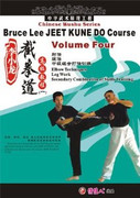 Bruce Lee Jeet Kune Do Course Volume 4- Chinese Wushu Series - (WM1Q)