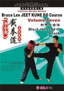 Bruce Lee Jeet Kune Do Course Volume 7- Chinese Wushu Series - (WM1T)