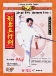 Xingyi Five-element Sword - (WM22)