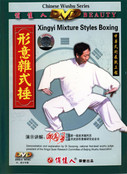 Xingyi Mixture Styles Boxing - (WMEM)