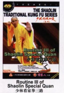 Routine III of Shaolin Special Quan - (WM25)