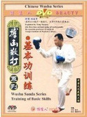 Training of Basic Skills - Wushu Sanda Series - (WMEK)