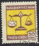Vietnam Stamps - 1955, Sc J14, Postal Due Stamp - CTO, F-VF - (9N05R)