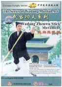 Wudang Zhenwu Stick Movement ??? The Series of Wudang Martial Art - (WM3H)