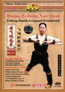 Feihong Double Armguard Broadsword - Huang Feihong Nan Quan - (WM3W)