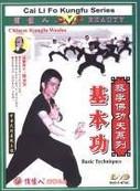 Basic Techniques-Cai Li Fo Kungfu Series - (WM40)